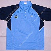 正版 Hong Kong China 中國香港 特區代表隊 港隊 運動員 短袖 快乾料 Polo Tee (M)