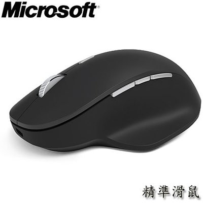 【MR3C】含稅附發票 Microsoft微軟 精準滑鼠 可多工作業 新竹市