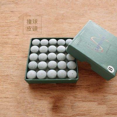 【Treewalker露遊】 撞球皮頭 13mm 可配合57吋拉敏木撞球桿 單顆促銷19元