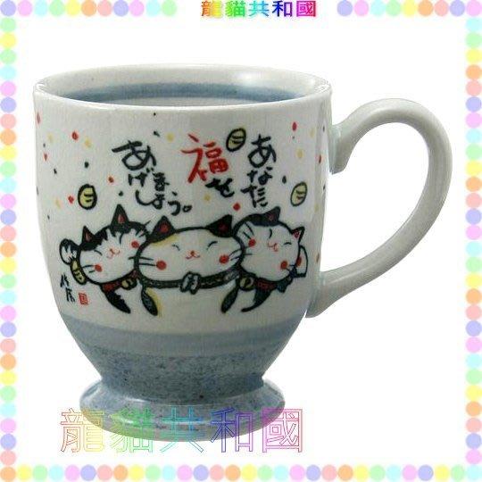 ※龍貓共和國※日本製《舒壓療癒 作舍貓咪肉球 貓掌 貓爪杯 招財貓 陶瓷馬克杯 咖啡杯 杯子 藍》生日情人節聖誕節禮物A