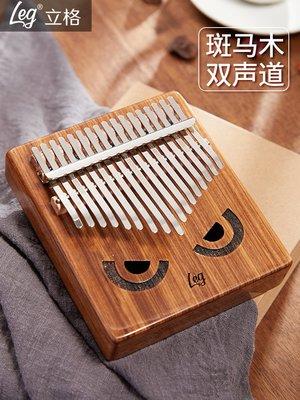 小花花精貨店-leg拇指琴卡林巴琴17音初學者樂器卡靈巴手指姆琴卡淋巴手撥琴#拇指琴