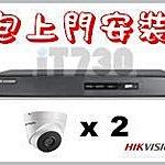 HIKVISION 720P 高清閉路電視 CCTV - 包持牌保安公司合法上門安裝,防盜,DVR,IP Cam