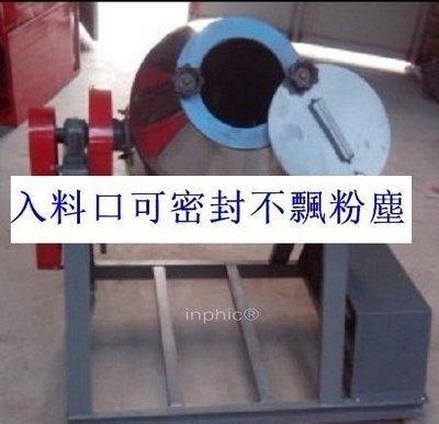 INPHIC-不鏽鋼攪拌機 不鏽鋼麵粉...