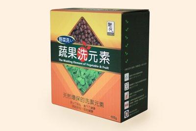 朝代國際-蔬果洗元素 (環保 洗水果 洗碗 洗衣服)   2盒  優惠中