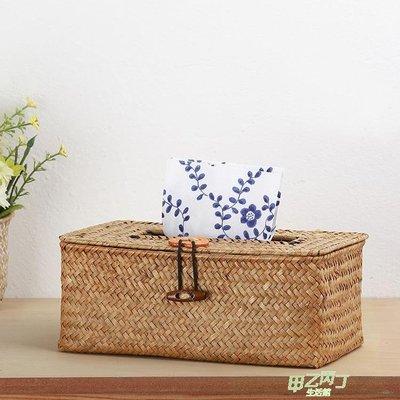 面紙盒手工草編紙巾盒抽紙盒車載紙巾盒餐巾盒洗手間抽紙盒  快速出貨