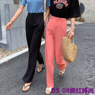 DS_08網紅時尚2019春夏裝長褲新款寬松型褲子女直筒休閒褲 女裝