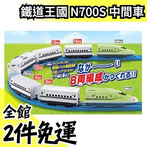 日本空運 PLARAIL 鐵道王國 新幹線N700S確認測試車 中間車【水貨碼頭】