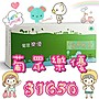 TO葡眾【婷婷奶舖】樂優乳酸菌 1盒1650元【...