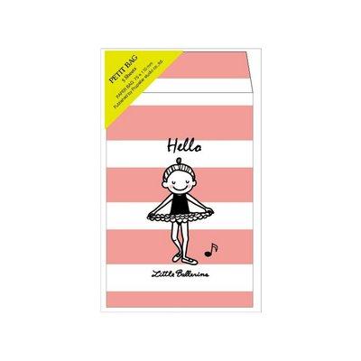 芭蕾小棧生日畢業表演禮物日本進口Little Ballerina可愛文具日式紅包袋粉紅舞者小信封橫條紋