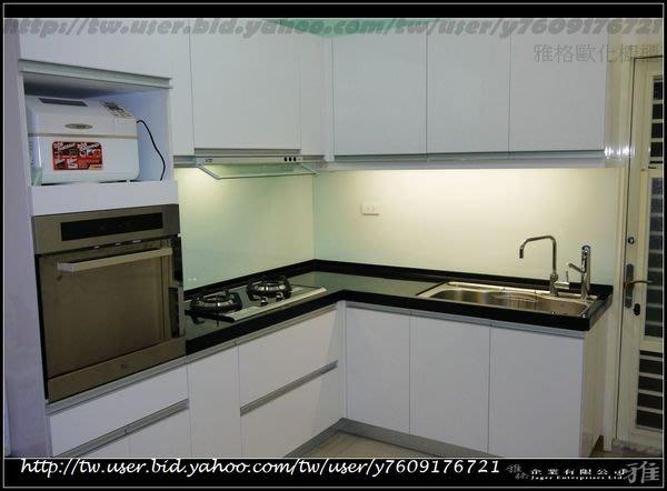 【雅格櫥櫃】工廠直營~L型廚櫃、流理台、廚具、結晶鋼烤、炊飯鍋、櫻花淨水器 39000起
