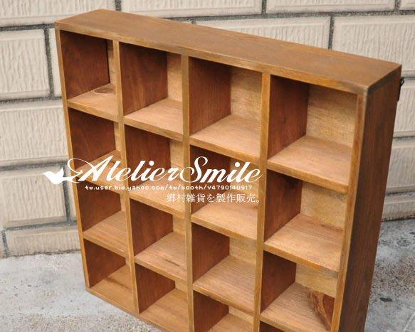 [ Atelier Smile ] 鄉村雜貨 復古原木16格 壁掛收納展示盒 展示櫃 特價 (現+預)
