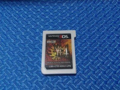 3DS-裸片魔物獵人4   (請注意,非4G)