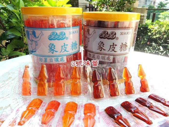 3號味蕾~晶晶 瓶子橡皮糖【可樂】一罐(25大片入)直購價129元