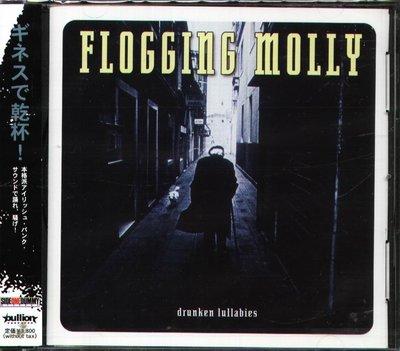 K - Flogging Molly - Drunken Lullabies - 日版 - NEW