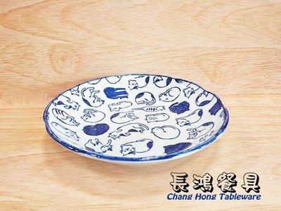 *~長鴻餐具~*8淺井多貓 (促銷價) 00501601 現貨+預購