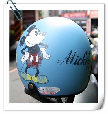 米奇安全帽,CA309,2016新米奇...