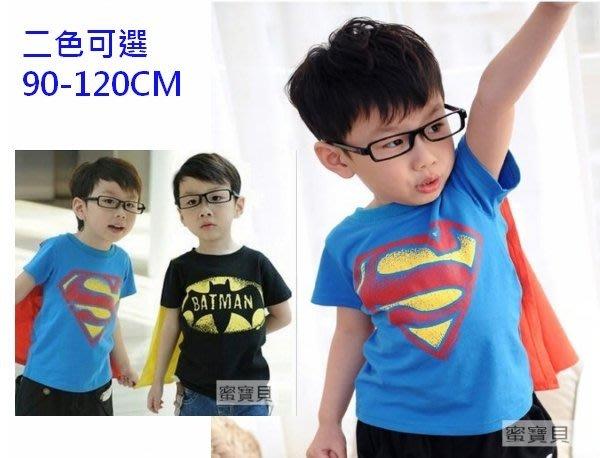*蜜寶貝* -中小男童T恤加披風萬聖節 兩款動漫  短袖T恤 尺寸80-120-0019
