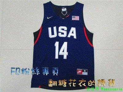 【衣世界】  NBA夢幻12美國隊格林 2016 Durant Irving Kobe Rose Curry Green