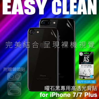 3C-HI客 HODA iphone7...