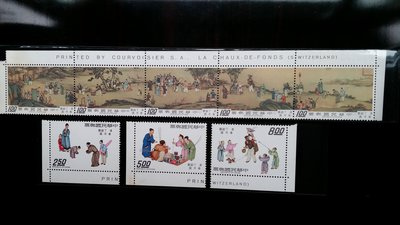台灣郵票-民國64年- 特109 清丁觀鵬春市圖古畫郵票  - 8全,直角邊,連刷票齒折