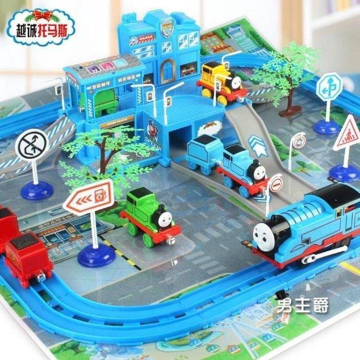 麥麥部落 軌道玩具托馬斯兒童停車場慣性電動軌道小火MB9D8