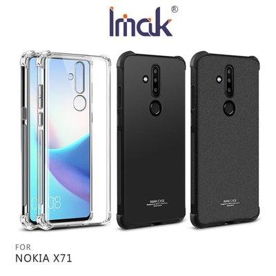 【愛瘋潮】Imak NOKIA X71 全包防摔套(氣囊) 軟殼 背殼 TPU保護套