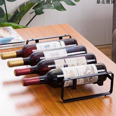 精選 黑色可層疊紅酒架疊加葡萄酒架家用客廳收納架置物架放紅酒的架子