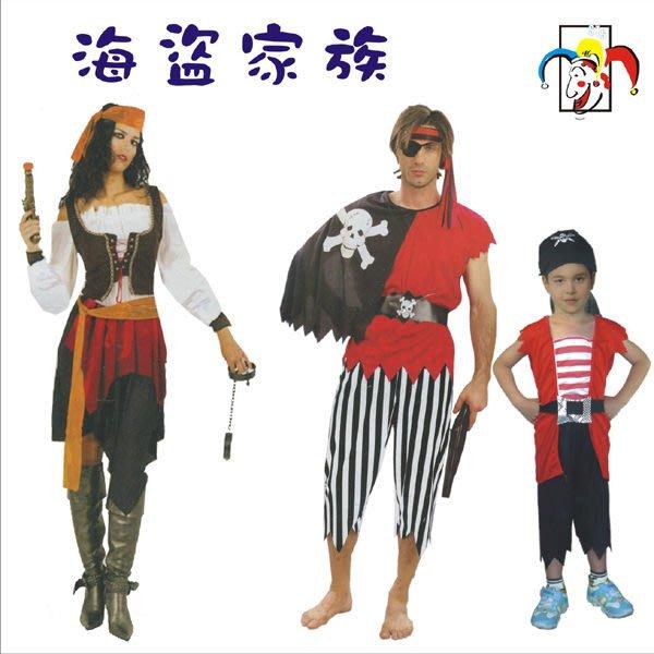 ◎洋洋小品~海盜家族BB35◎萬聖節服裝.聖誕節服裝造形服化妝舞會表演服道具服COSPLAY