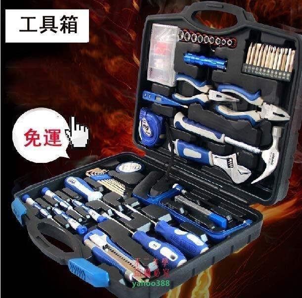美學151力成工具 92件家用工具箱套裝 電工工具組合套 五金維修工具箱❖3086