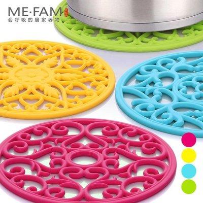 3件套歐式硅膠餐墊防燙防水西餐墊碗墊子隔熱墊鍋墊餐桌墊家用