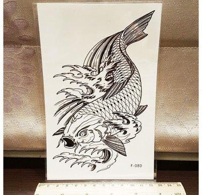 【萌古屋】瑕疵品浪中鯉魚 - 男女防水紋身貼紙刺青貼紙 K41