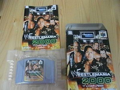 【小蕙館】N64日版卡帶 ~ WWF 摔角2000 (盒裝)
