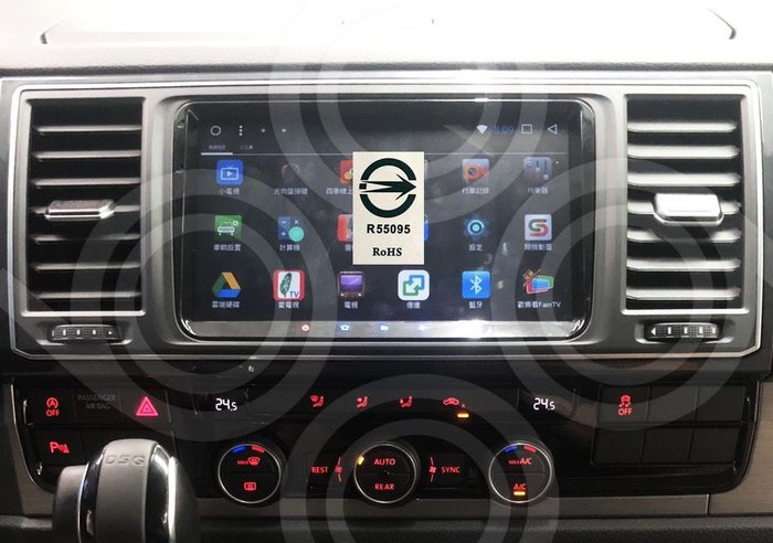Volkswagen T6 -9吋安卓專用機.九九汽車音響(新北市-板橋店).公司貨保固一年