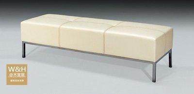 『W&H@木宜居』白色長凳/椅凳/長凳/商用空間/醫美/診所/設計師/價格請洽詢/限大台北地區免運