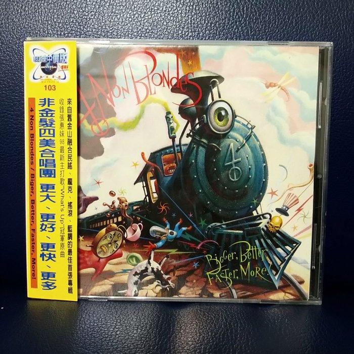 花羨好物~4 Non Blondes(非金髮四美樂團)收錄What's Up這是怎麼回事~1992年出版CD唱片一219a
