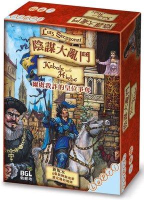 大安殿含稅附發票 免運 陰謀大亂鬥 Ruse and Bruise 新版增加6張全新卡片 繁體中文正版益智桌遊