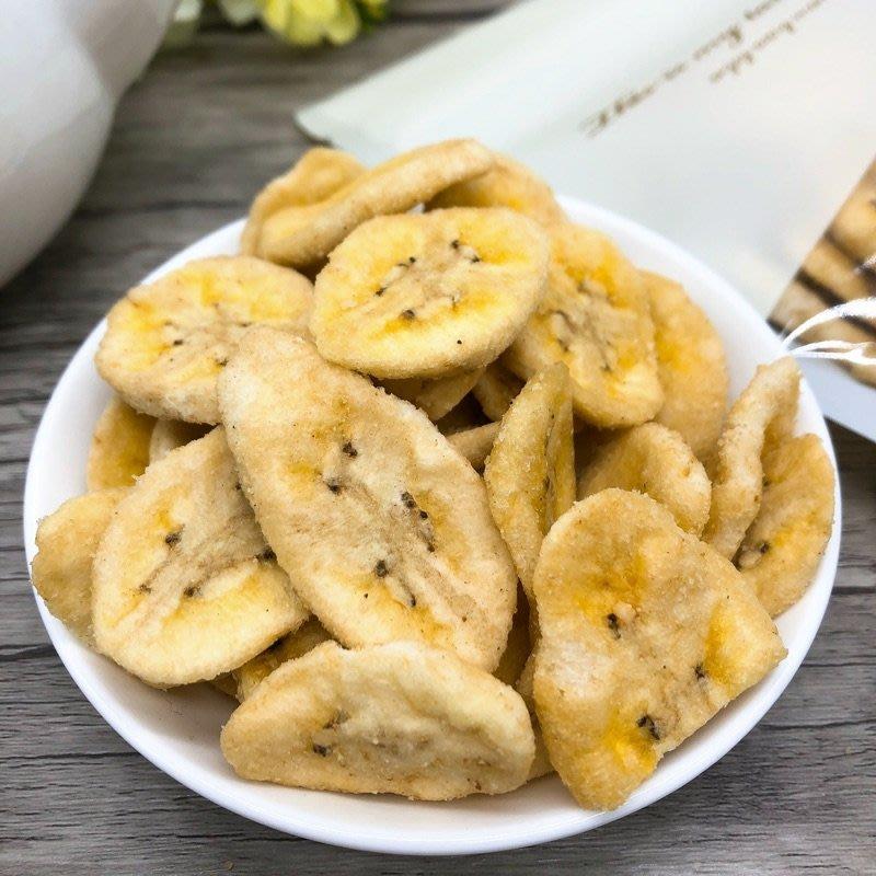 【蔬果乾系列】香蕉脆片 100公克裝