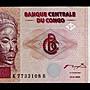 wp192,2000年,剛果(Congo)50 F 紙幣,UNC。