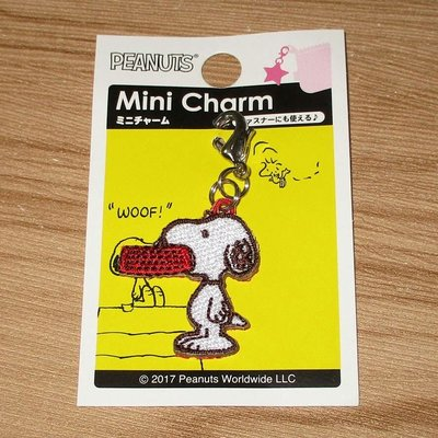 日本正版 Snoopy 史努比 布章 拉鏈 掛飾 吊飾