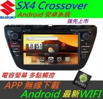 安卓版 SX4 Crossover 音...