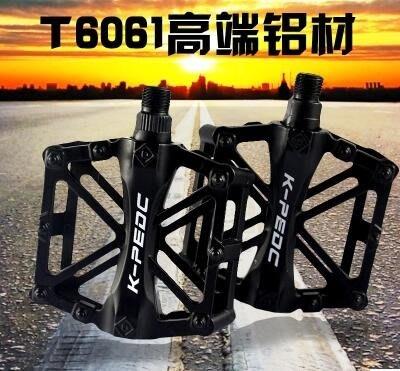 自行車超輕騎行零配件鋁合金滾珠通用腳踏yhs2511