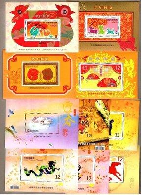 [方連之友](四輪生肖小全張93-102年)四輪生肖郵票小全張10全 VF