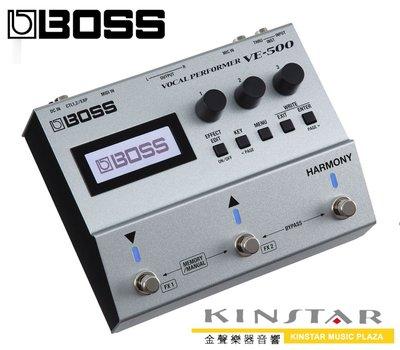 【金聲樂器】BOSS VE-500 Vocal 人聲效果器