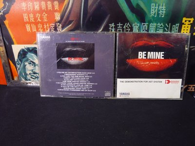 鄉親@文化~CD~Be Mine - The Demonstration For Ast System~ Yamaha