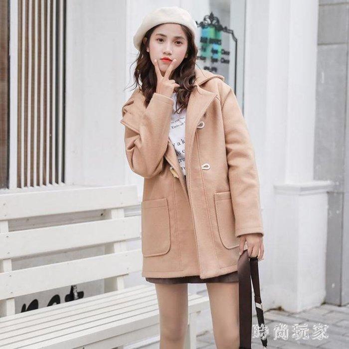 牛角釦大衣 中大尺碼毛呢外套女新款韓版寬鬆森系連帽牛角扣呢子大衣OB1907