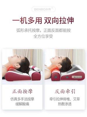 多功能肩頸椎按摩器頸部腰部家用電動理療揉捏儀腰椎勁椎枕頭神器