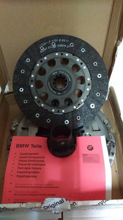 BMW M3離合器組 BMW E46 M3 M3 CSL離合器壓板組 離合器三寶 BMW 正廠零件