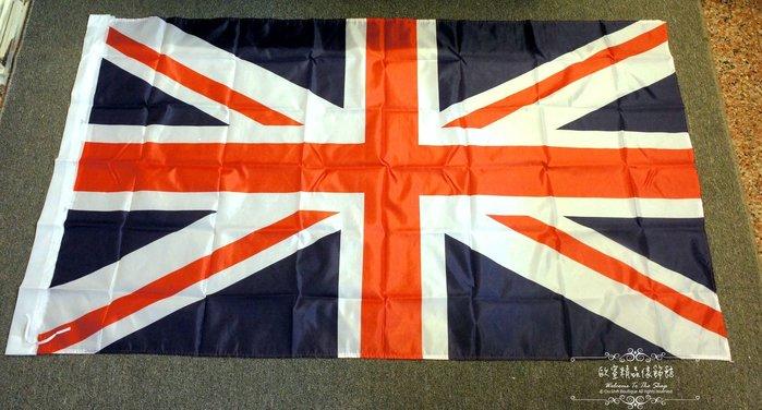 ~*歐室精品傢飾館*~英倫風格 一比一 國旗 英國 美國 90*150cm 現貨供應 ~新款上市~