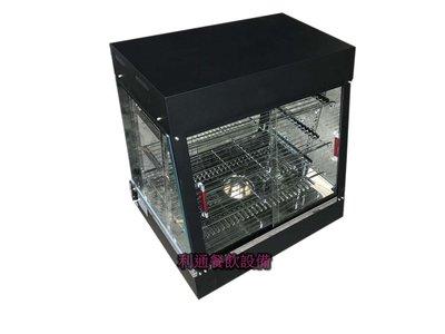 《利通餐飲設備》斜玻璃(小)前後可開式 熱食保溫展示櫥 保溫台 保溫櫃 保溫箱 保溫台 保溫箱 炸物保溫箱!