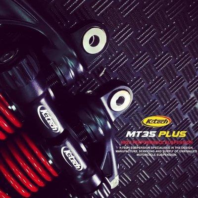 [屏東-晟信二輪]K-TECH MT35 PLUS 油壓預載後避震 六代勁戰 五代勁戰 NMAX 雷霆S G6 JETS